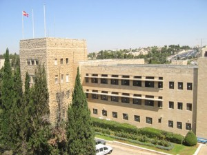 Saint John Eye Hospital, Jerusalem